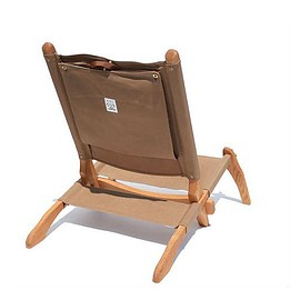 T.S.L CUB - Folding Low Chair