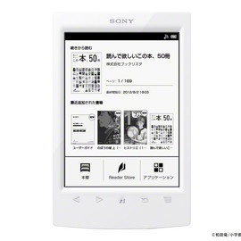 SONY - Reader PRS-T2