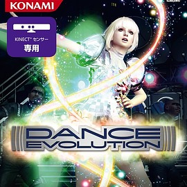 KONAMI - Dance Evolution
