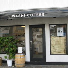 京都 - IWASHI COFFEE