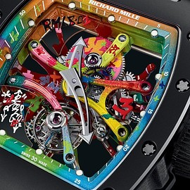 ichard Mille - Kongo x Richard Mille Hand-Painted Tourbillon