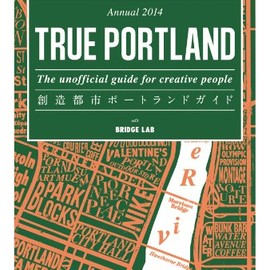 BRIDGE LAB - TRUE PORTLAND the unofficial guide for creative people 創造都市ポートランドガイド