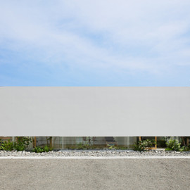 mA-style Architects - Green Edge House