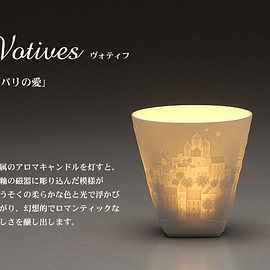 HAVILAND - Votives