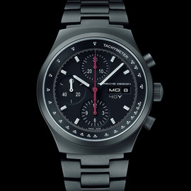 Porsche Design - 40Years of Iconic Products (The Chronograph I & P'8478 Sunglasses)