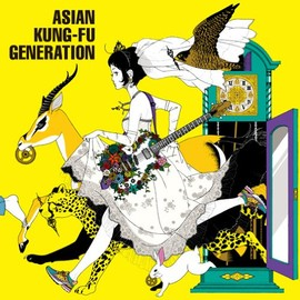 ASIAN KUNG-FU GENERATION - 今を生きて