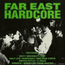 Various Artists - FAR EAST HARDCORE