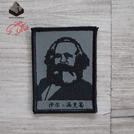MOUNTAIN RESEARCH - V.I.P Patch MARX