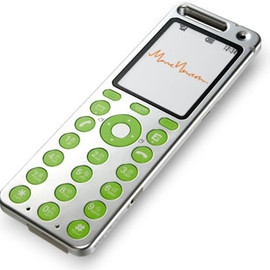 SANYO - talby (Hornet Green) by Marc Newson