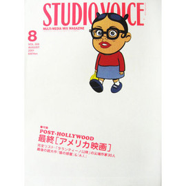 INFAS - STUDIO VOICE Vol.308