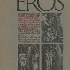 """EROS"" Vol.1 No.3, Editor: Ralph Ginzburg Art Director: Herb Lubalin, Autumn 1962"