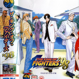 SNK - King Of Fighters '98