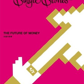 Daniel Roth - THE FUTURE OF MONEY お金の未来(WIRED Single Stories 003)