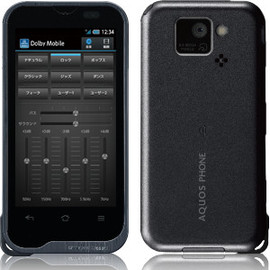 SHARP - docomo with series AQUOS PHONE st SH-07D BLACK