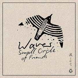 Small Circle of Friends - 波よせて - waver