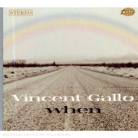 Vincent Gallo - Vincent Gallo: When Limited Hardbound Edition (Stereo) LP