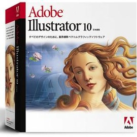 adobe - Illustrator10