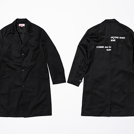 Supreme, COMME des GARCONS SHIRT - Wool blend Overcoat