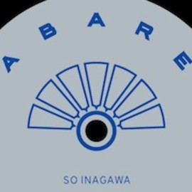 So Inagawa - Logo Queen