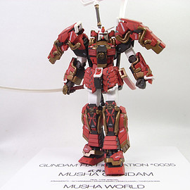 GUNDAM FIX FIGURATION - 真武者頑駄無