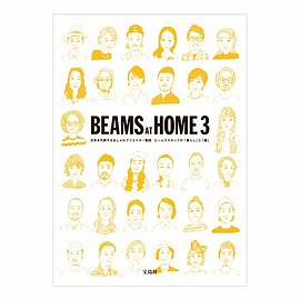 BEAMS - Beams At Home 3