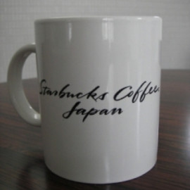 STARBUCKS COFFEE - Opening Limited Mug