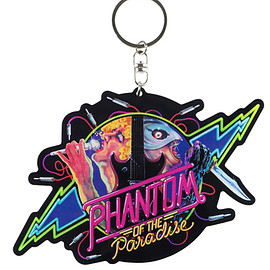 "MEDICOM TOY - MLE Phantom of the Paradise シリーズ ACRYLIC KEY CHAIN ""PHANTOM"""
