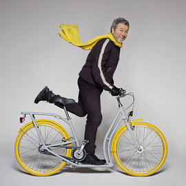 philippe starck - pibal bike