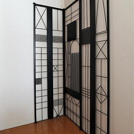 Bruno Munari, Robots - SHINFU KUSE Room Dividing Screen