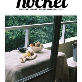 ROCKET MAGAZINE vol.2