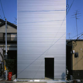 ALPHAville Architect - Private House, Kyoto