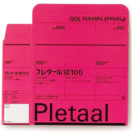 "Pletaal tablets - ""プレタール錠 100"" 大塚製薬, Package Designed by Helmut Schmid"