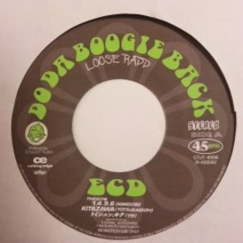 ECD - DO DA BOOGIE BACK (7inch)
