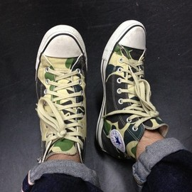 Converse - Converse All Star Camo coming soon...?