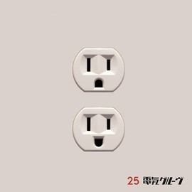 電気グルーヴ - 25 (CD+7inch) Limited Edition
