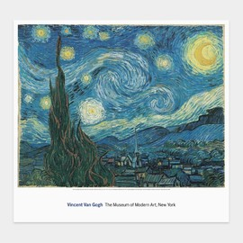 ゴッホ:The Starry Night