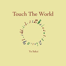 さかいゆう - Touch The World