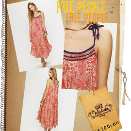 Free people - Bandana Dress