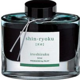 PILOT - Iroshizuku Ink Bottle shin-ryoku Forest Green (Deep Green)