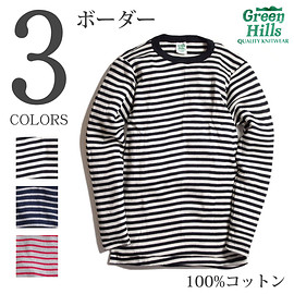 Green Hills - STRIPE BORDER THERMAL UNDERWEAR