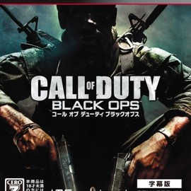 SQUARE ENIX - Call Of Duty Black Ops