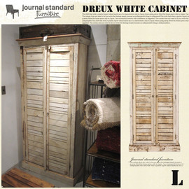 Journal Standard Furniture - dreux white cabinet L