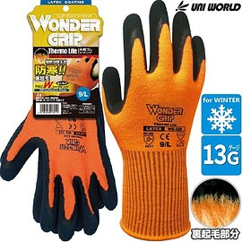 UNI WORLD, WONDER GRIP - WONDER GRIP Thermo Lite