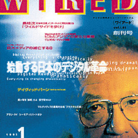 WIRED JAPAN 1.01