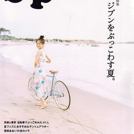 SHOGAKUKAN - be-pal増刊 b*p 2006年 08月号