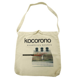 bloodthirsty butchers - kocorono 2way shoulder bag