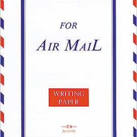 MDS - Airmail