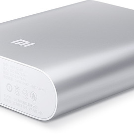 Xiaomi - Mi Power Bank - Essential