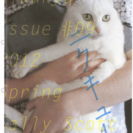 Sally Scott - Nikukyu Issue #09 2012 Spring