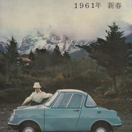 MAZDA - pjmix:Mazda R360 Coupe, Japan, 1961. (by v.valenti)